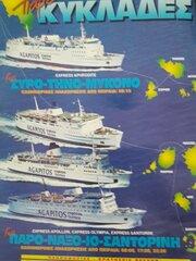 Agapitos Express Ferries