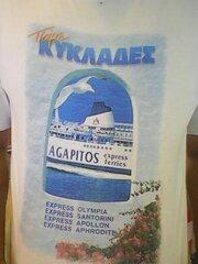 Διαφημιστική μπλούζα Agapitos Express Ferries