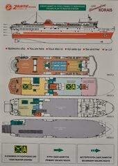 Adamantios Korais_evacuation plan