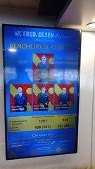 Benchijigua Express