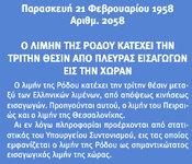 post-31-12832697293_thumb.jpg