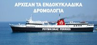 1137156232_express_kropotkinpontiki.thumb.jpg.af705b7306cc1b826f9d8c45abfdf890.jpg
