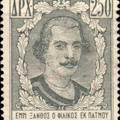 Patmios